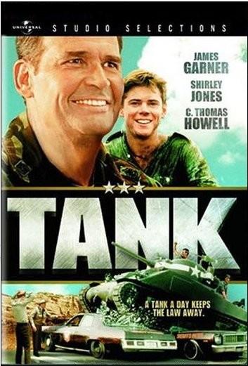 Танк - (Tank)