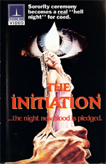 �������� ���������� - (The Initiation)