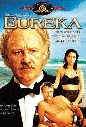 Эврика - (Eureka)