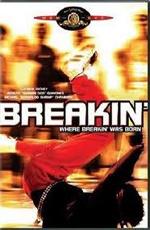 Брейк-данс - (Breakin')