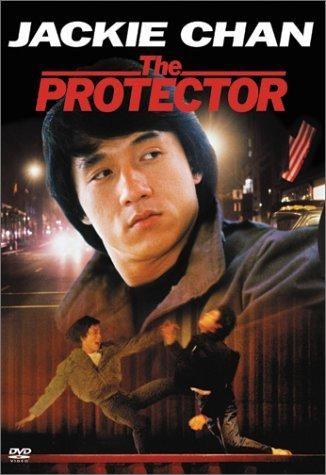 Покровитель - (The Protector)