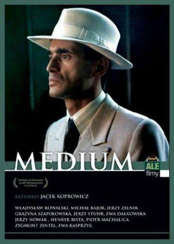 Медиум - (Medium)