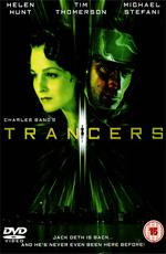 Трансеры - (Trancers (Future Cop))
