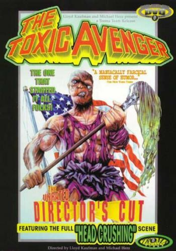 ��������� �������� - (The Toxic Avenger)