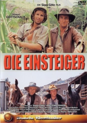 Видеопришельцы - (Die Einsteiger)