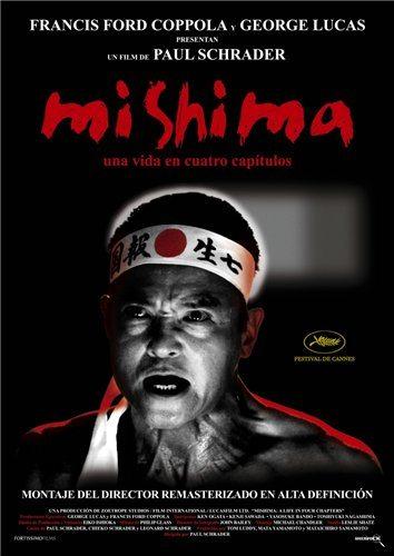 Мисима: Жизнь в четырёх главах - (Mishima: A Life in Four Chapters)