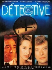 Детектив - (Detective)