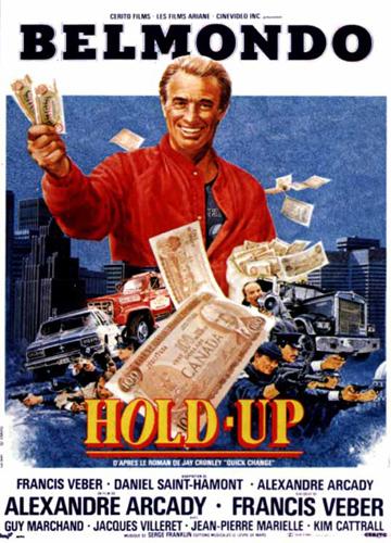 Ограбление - (Hold-Up)