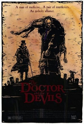 Доктор и дьяволы - (The Doctor and the Devils (Marathon Man))