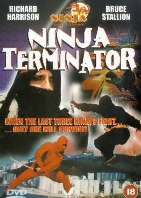 Ниндзя-терминатор - (Ninja Terminator)