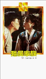 Мистер Вампир 2 - (Jiang shi xian sheng xu ji)