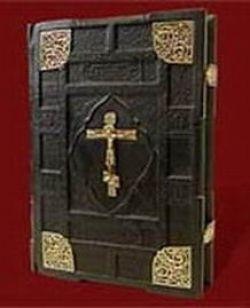 Библия: Тайный код - The bible: the Secret code