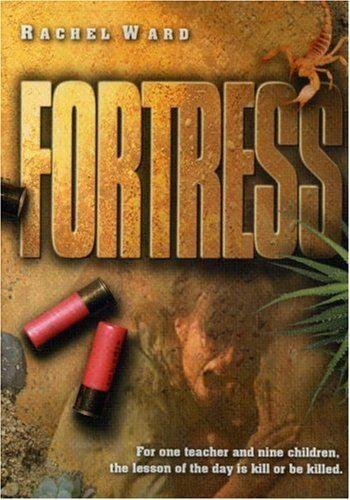 Крепость - (Fortress)