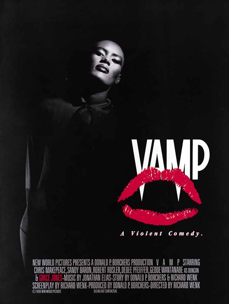Вамп - (Vamp)
