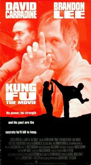Кунг-фу: Киноверсия - (Kung Fu: The Movie)