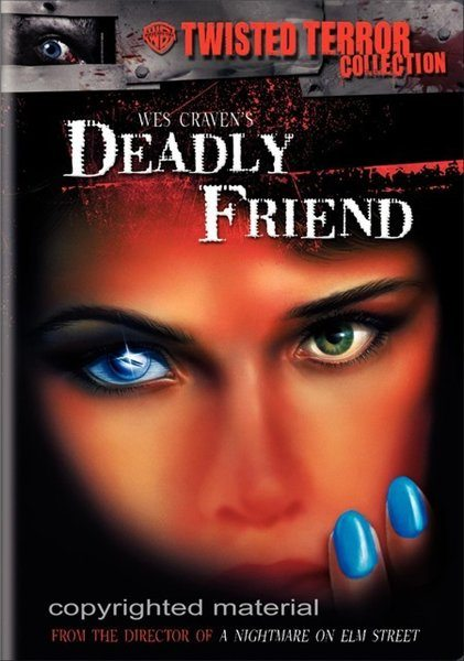 ����������� ���� - (Deadly Friend)