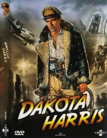 �������� ������ - (Sky Pirates (Dakota Harris))