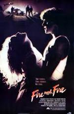 Клин клином - (Fire with Fire)