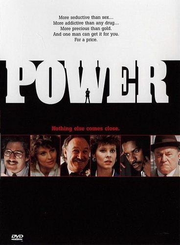 Власть - (Power)