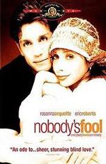 Девчонка не промах - (Nobody's Fool)