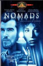 Кочевники - (Nomads)