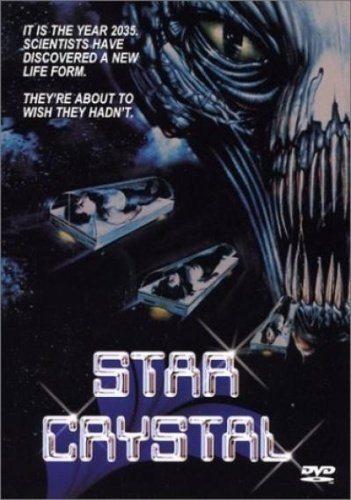 Звездный Кристалл - (Star Crystal)