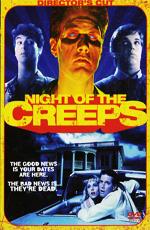 Ночь кошмаров - (Night of the Creeps)