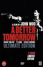 Светлое будущее: Трилогия - (A Better Tomorrow: Trilogy)