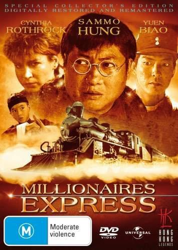 Экспресс миллионеров - (Foo gwai lit che)