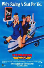 Школа стюардесс - (Stewardess School)