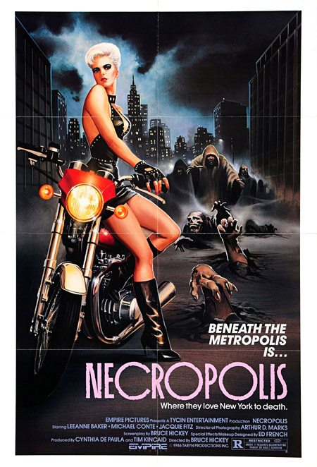 Некрополис - (Necropolis)