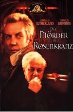 Убийства по чёткам - (The Rosary Murders)