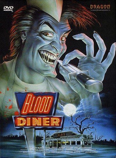 Кровавая закусочная - (Blood Diner)