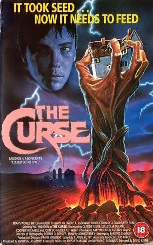 ��������� - (The Curse)