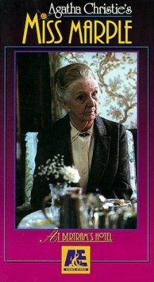 Мисс Марпл: Отель Бертрам - (Miss Marple: At Bertram's Hotel)