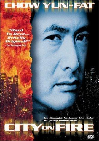Город в огне - (Lung fu fong wan)