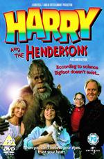 Гарри и Хендерсоны - (Harry and the Hendersons)