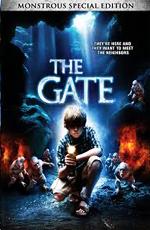 Врата - (The Gate)