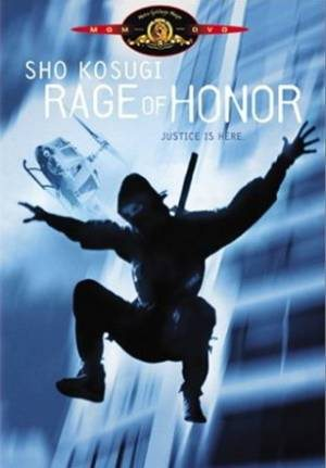 Ярость чести - (Rage of Honor)
