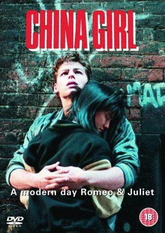 Китаянка - (China Girl)