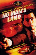 Ничья земля - (No Man's Land)