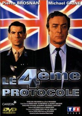 ��������� �������� - (The Fourth Protocol)