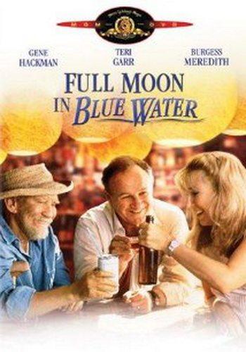 Полная Луна в голубой воде - (Full Moon in Blue Water)