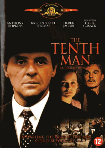������� ������� - (The Tenth Man)