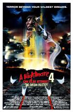 Кошмар на улице Вязов 4: Повелитель сна - (A Nightmare on Elm Street 4: The Dream Master)