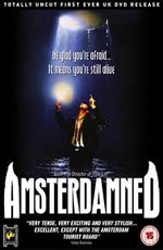 ������������� ������ - (Amsterdamned)