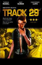 Путь 29 - (Track 29)
