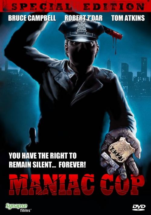 Маньяк-полицейский: Трилогия - (Maniac Cop: Trilogy)