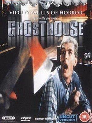 Дом с привидениями - (Ghosthouse)