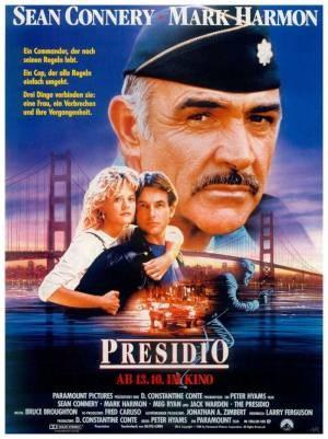 Президио - (The Presidio)